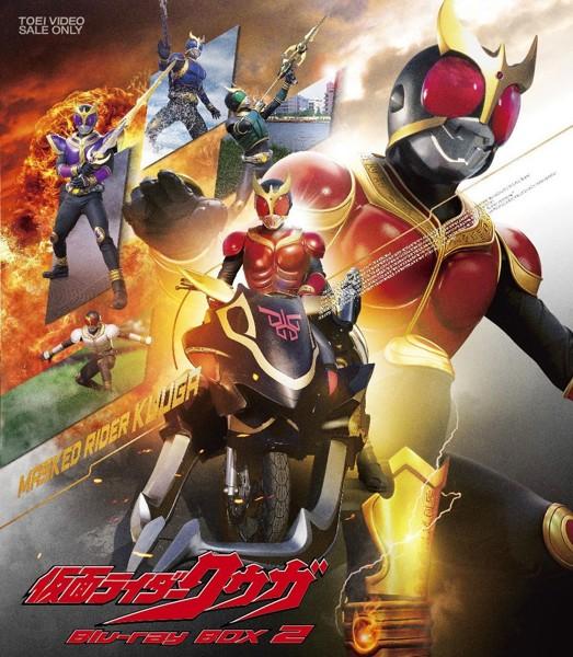 仮面ライダークウガ Blu-ray BOX 2 (ブルーレイディスク)