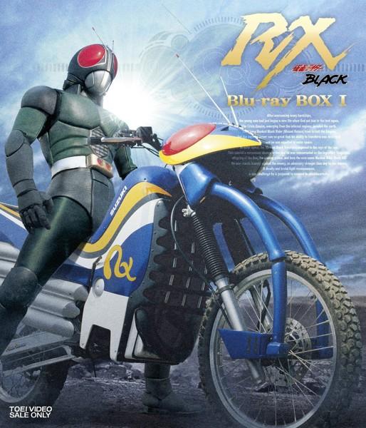 仮面ライダーBLACK RX Blu-ray BOX 1 (ブルーレイディスク)