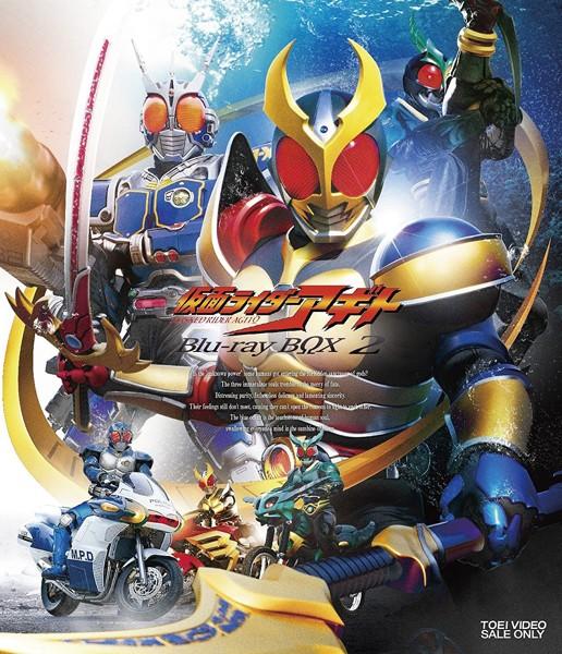 仮面ライダーアギト Blu-ray BOX 2 (ブルーレイディスク)