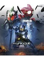 仮面ライダー アマゾンズ Season2 Blu-ray COLLECTION (ブルーレイディスク)