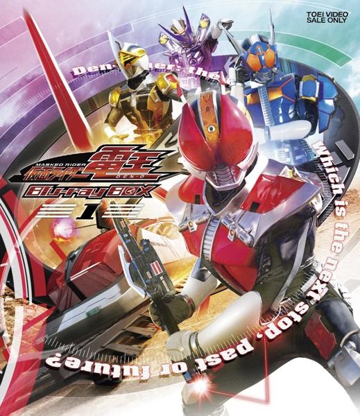 仮面ライダー電王 Blu-ray BOX 1 (ブルーレイディスク)