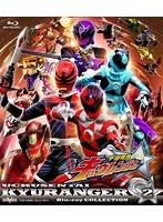 スーパー戦隊シリーズ 宇宙戦隊キュウレンジャー Blu-ray COLLECTION 2 (ブルーレイディスク)