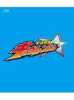 スーパー戦隊シリーズ 宇宙戦隊キュウレンジャー Blu-ray COLLECTION 3 (ブルーレイディスク)