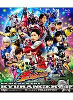 スーパー戦隊シリーズ 宇宙戦隊キュウレンジャー Blu-ray COLLECTION 4<完> (ブルーレイディスク)