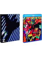 マジンガーZ Blu-ray BOX VOL.2 (ブルーレイディスク)