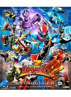スーパー戦隊シリーズ 騎士竜戦隊リュウソウジャー Blu-ray COLLECTION2[BSTD-09777][Blu-ray/ブルーレイ]
