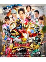 スーパー戦隊シリーズ 騎士竜戦隊リュウソウジャー Blu-ray COLLECTION3<完> (ブルーレイディスク)