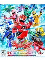 スーパー戦隊シリーズ 魔進戦隊キラメイジャー Blu-ray COLLECTION 1 (ブルーレイディスク)