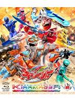 スーパー戦隊シリーズ 魔進戦隊キラメイジャー Blu-ray COLLECTION 2 (ブルーレイディスク)