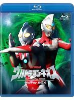 ウルトラマンネオス Blu-ray BOX (ブルーレイディスク)