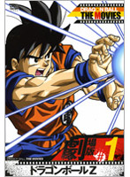 DRAGON BALL THE MOVIES #01 ドラゴンボールZ[DSTD-07851][DVD]