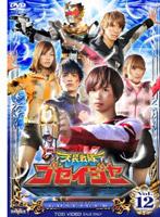 にわみきほ出演:スーパー戦隊シリーズ