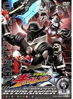 スーパー戦隊シリーズ 宇宙戦隊キュウレンジャー VOL.5