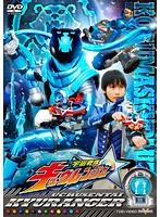 スーパー戦隊シリーズ 宇宙戦隊キュウレンジャー VOL.11