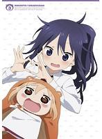 干物妹!うまるちゃん Vol.3 Blu-ray[TBR-25323D][Blu-ray/ブルーレイ] 製品画像