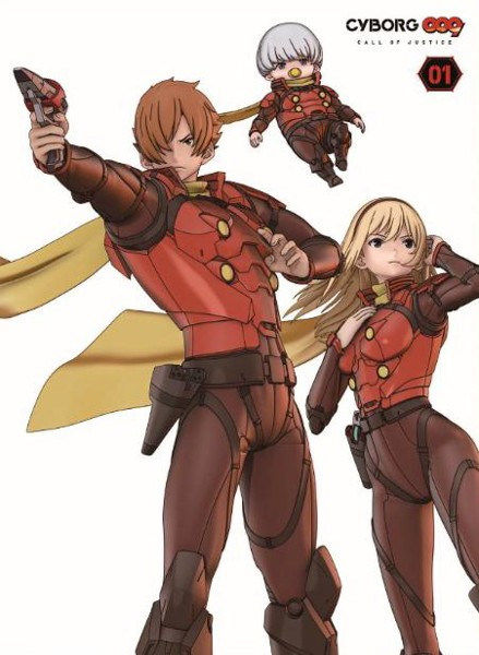 CYBORG009 CALL OF JUSTICE Vol.1 (初回生産限定版 ブルーレイディスク)