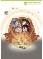 干物妹!うまるちゃんR Vol.6 (ブルーレイディスク)