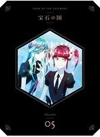 宝石の国 Vol.5 (ブルーレイディスク)