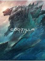 GODZILLA 怪獣惑星 コレクターズ・エディション (ブルーレイディスク)