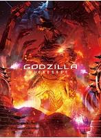 GODZILLA 決戦機動増殖都市 コレクターズ・エディション (ブルーレイディスク)
