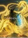GODZILLA 星を喰う者 コレクターズ・エディション (ブルーレイディスク)