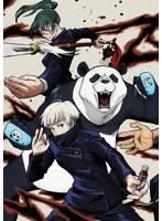 呪術廻戦 Vol.5 (ブルーレイディスク)