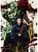 呪術廻戦 Vol.8 (ブルーレイディスク)