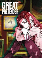 「GREAT PRETENDER」 CASE 3 スノー・オブ・ロンドン (ブルーレイディスク)