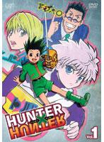 HUNTER×HUNTER ハンターハンター Vol.1[VPBY-13648][DVD]