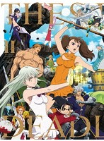 七つの大罪 神々の逆鱗 DVD-BOX II