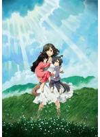 おおかみこどもの雨と雪 BD[VPXT-71242][Blu-ray/ブルーレイ] 製品画像