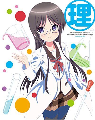 人生相談テレビアニメーション 人生 Vol.1 (本編1枚+特典CD1枚) (ブルーレイディスク)
