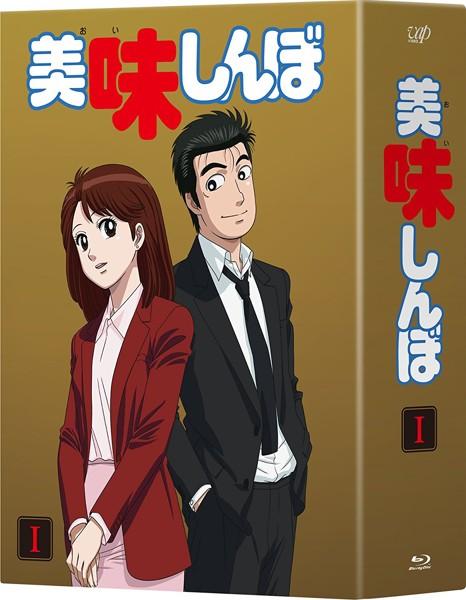 DMM 通販【美味しんぼ Blu-ray BOX】