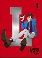 ルパン三世 PART5 Vol.1[VPXY-71614][Blu-ray/ブルーレイ]