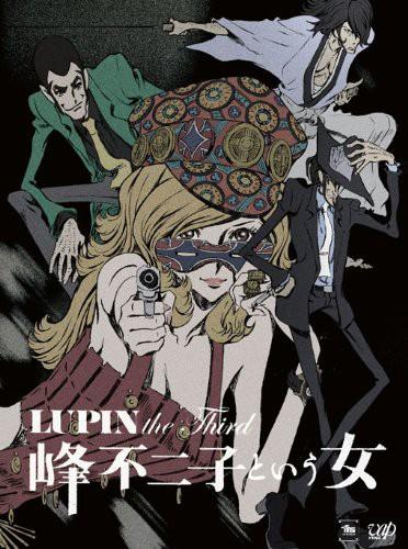 LUPIN the Third 〜峰不二子という女〜 BD-BOX (ブルーレイディスク)