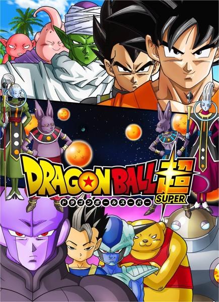 ドラゴンボール超 DVD-BOX3
