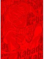 灼熱カバディ 1 (ブルーレイディスク)