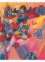 無敵超人ザンボット3 Blu-ray BOX (ブルーレイディスク)