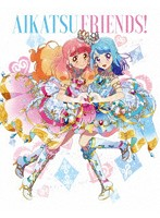 アイカツフレンズ!Blu-ray BOX 6 (ブルーレイディスク)