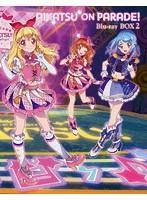 アイカツオンパレード! Blu-ray BOX 2 (ブルーレイディスク)