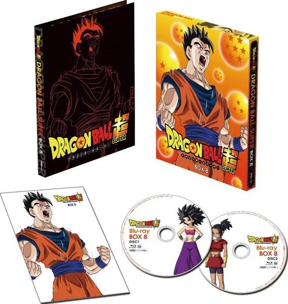 ドラゴンボール超 Blu-ray BOX8 (ブルーレイディスク)