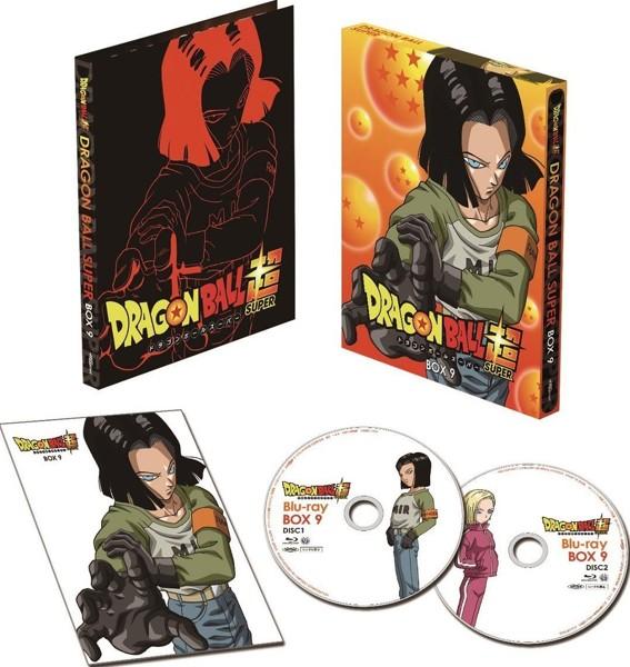 ドラゴンボール超 Blu-ray BOX9 (ブルーレイディスク)