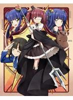 邪神ちゃんドロップキック'Blu-ray Vol.3 (完全生産限定版 ブルーレイディスク)
