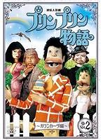 石川ひとみ出演:連続人形劇