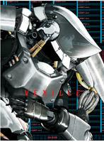 ベクシル 2077 日本鎖国 (特別装幀版 初回受注限定生産)