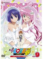 To LOVEる―とらぶる― ドキ×2エディション Vol.9