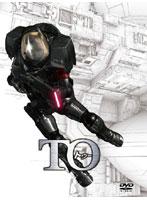 TO 楕円軌道&共生惑星 ディレクターズカット版 ツインパック (初回生産限定版)