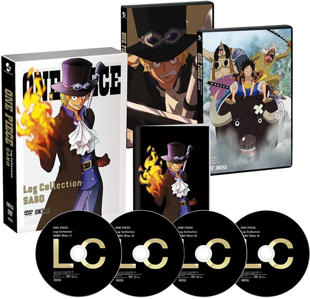 ONE PIECE Log Collection 'SABO'