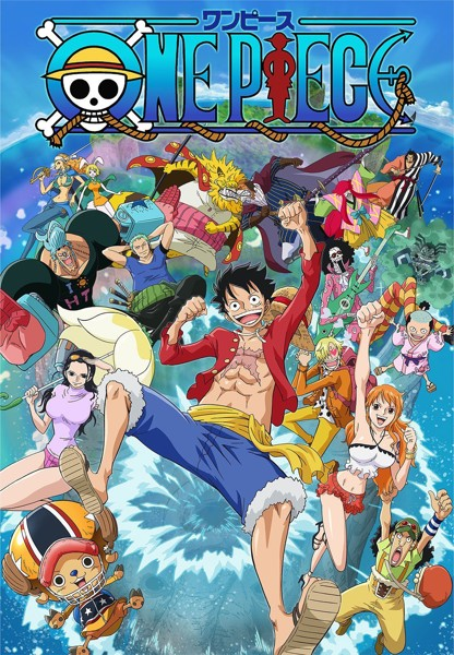 ONE PIECE ワンピース 18THシーズン ゾウ編 piece.8