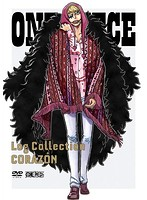ONE PIECE Log Collection'CORAZON'
